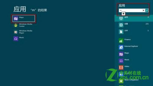 Windows 8 Metro界面即时搜索功能