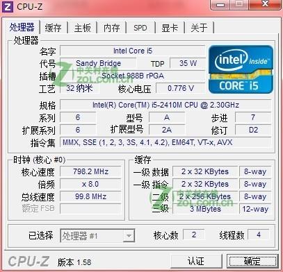 华硕K43EI241SJ玩游戏需要升级内存么