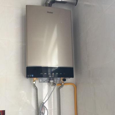 热水器什么牌子好?热水器怎么选?热水器买哪个好?热水器哪个值得买?热水器哪个性价比最高?