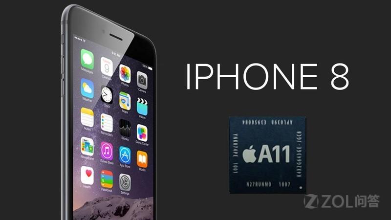华为mate10和iPhone8哪个好?