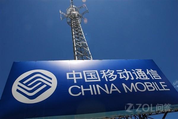 中国移动5G网络收费会不会很贵?