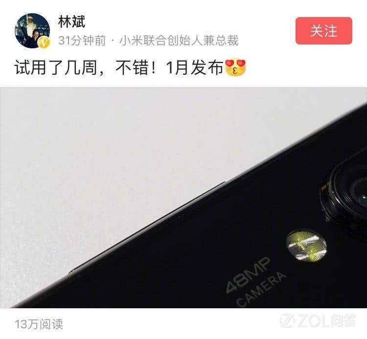 红米系列也要推出旗舰手机了?