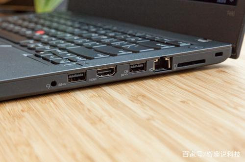 ThinkPad T480  如何关闭触摸板?