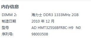 我的电脑是华硕A42JZ,我现在使用的系统是Win7旗舰版,内存...