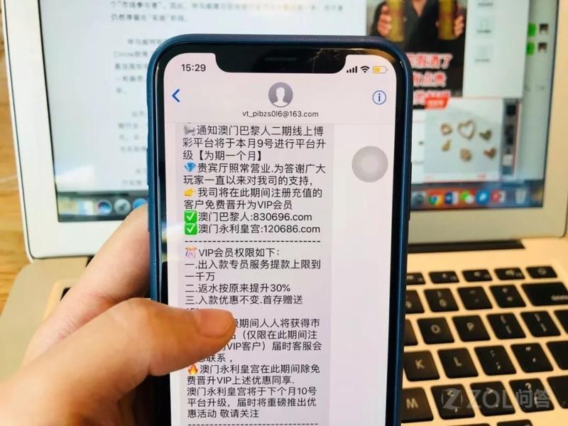 垃圾短信回复T退订无效怎么办?