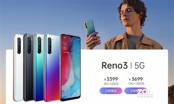 OPPO Reno3和3 Pro有什么区别?