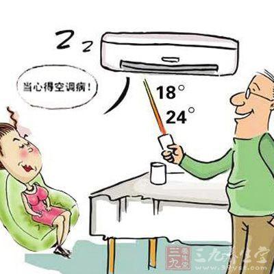 怎样预防空调病?