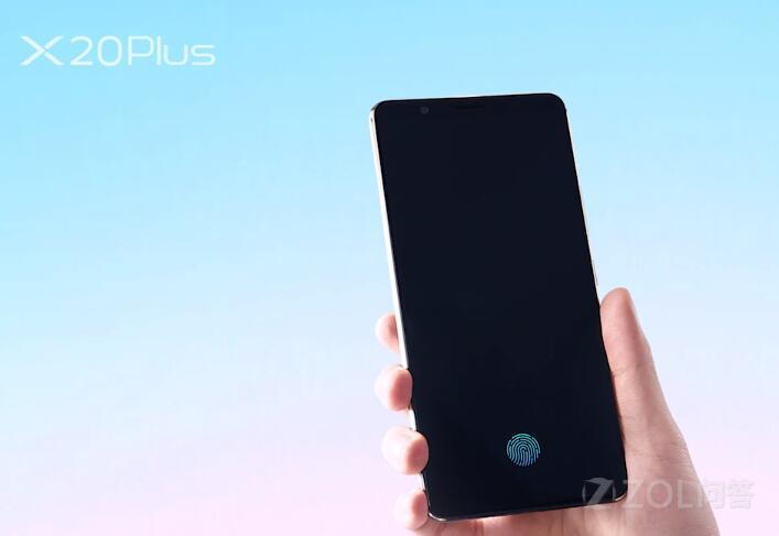 vivo X20 Plus屏幕指纹版卖多少钱?