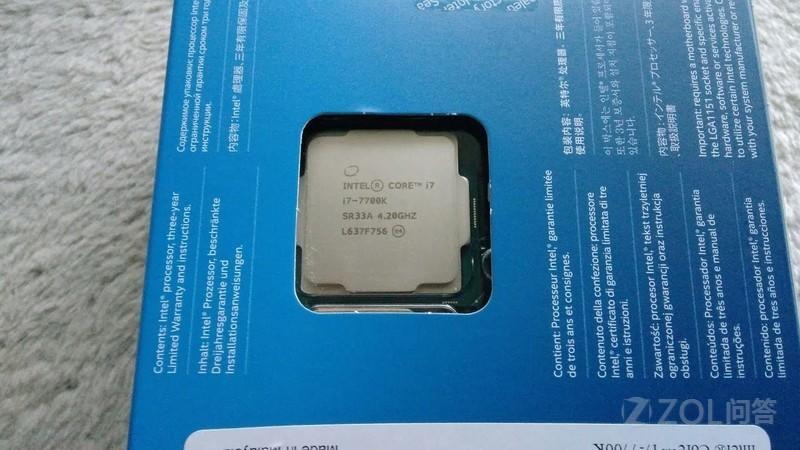 i7 7700k和R7 1700X哪个好?