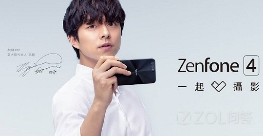 华硕Asus Zenfone 4 Pro怎么样?