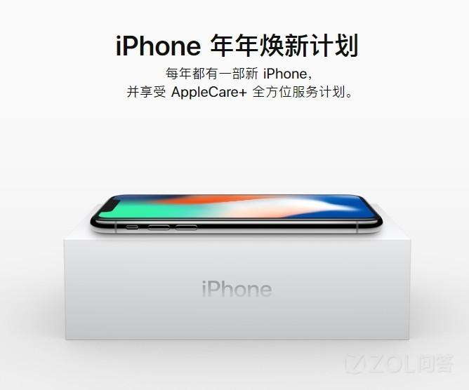 万亿美元市值是不是苹果的极限?苹果还会继续成长么?