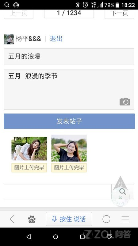 你好 我的注册号是yangpingandbing的用户  为什么我的ID被封...