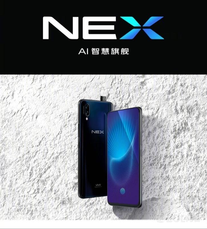 Find X和NEX哪个更适合入手?