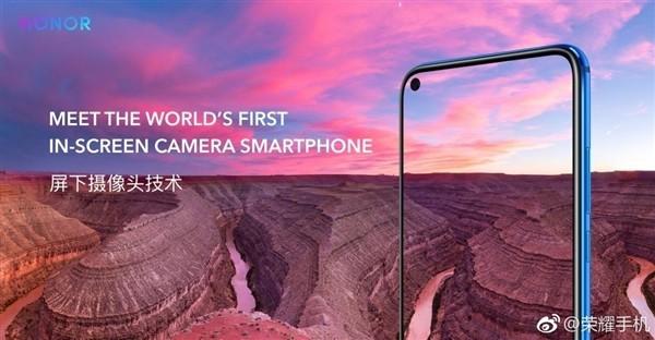 荣耀V20也要使用4800万像素摄像头?