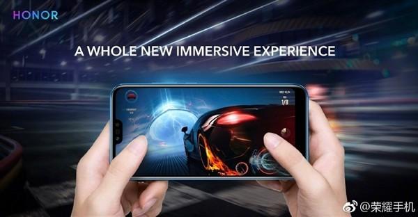 荣耀V20要首发屏下摄像头技术?