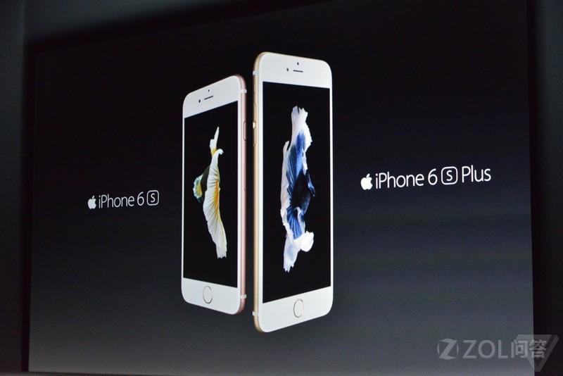 iPhone6s/6s Plus性能有什么提升?