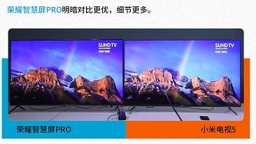 荣耀智慧屏对比小米电视5,几次拆机结果都是什么?