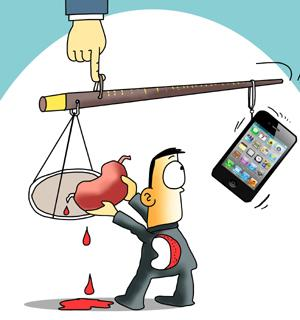 为什么这么多年了还有人认为用iPhone就是为了装B?iPhone和其他手机相比还有什么区别么?
