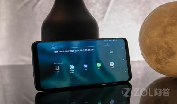 三星S9和S9+哪个好?都有哪些区别?
