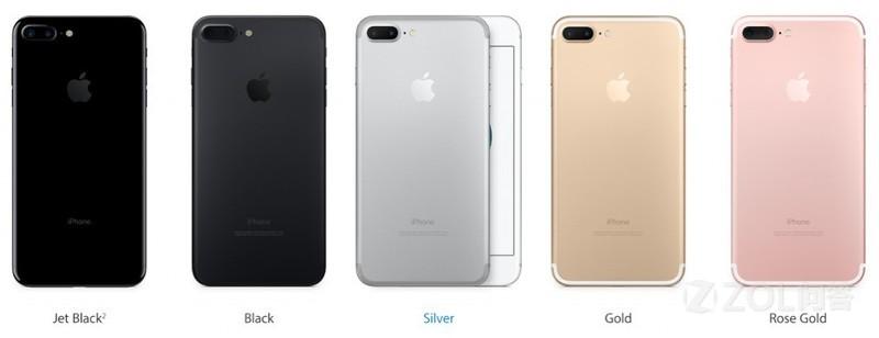 iPhone7降价了吗?