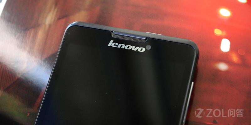 联想还会推出联想品牌手机吗?