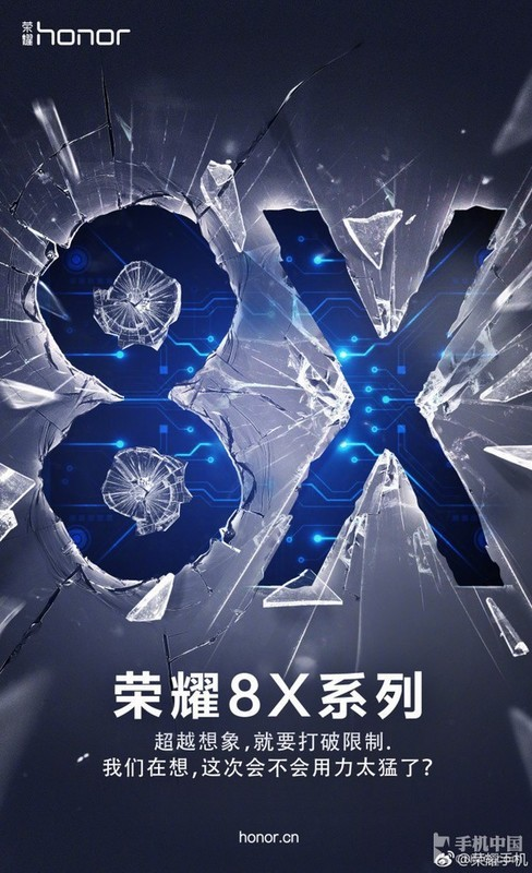 荣耀8X怎么样 荣耀8X好不好 荣耀8X值得买么