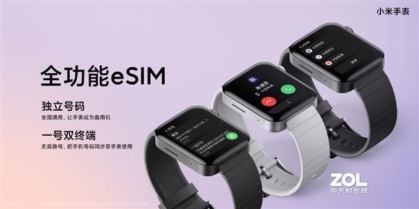 小米智能手表使用体验怎么样?