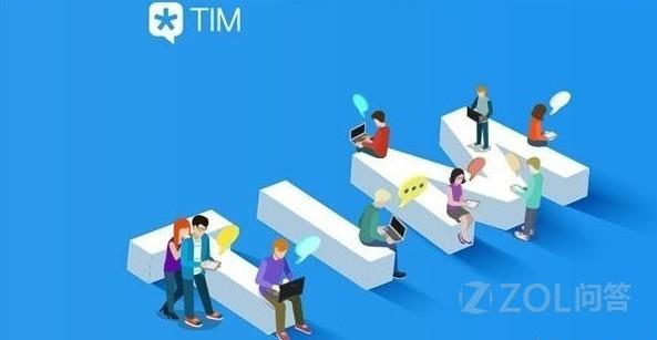腾讯为什么强力推荐QQ用户转Tim?