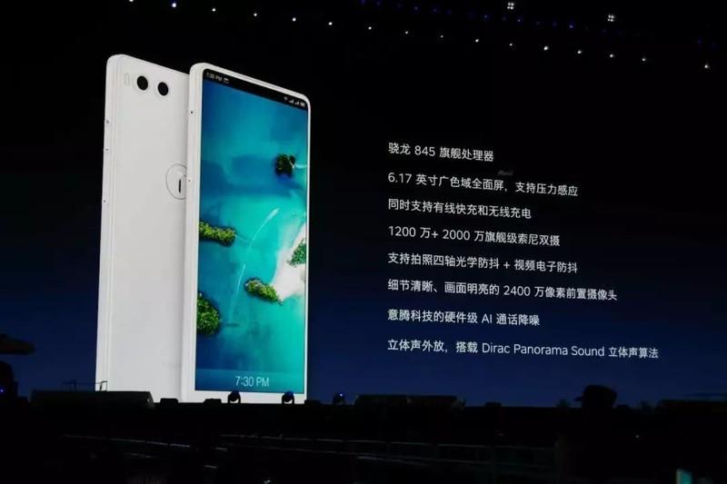 就手机本身来说,坚果R1究竟是不是一款好产品?