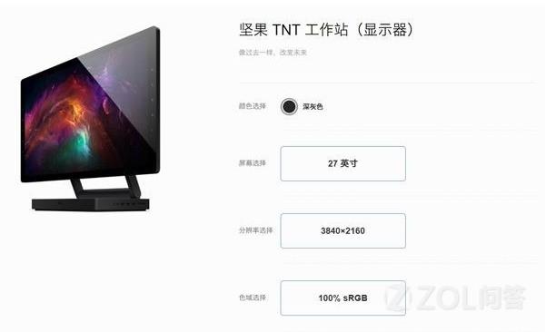老罗发布的TNT工作站目标用户到底是谁?你会考虑购买一台TNT工作站么?