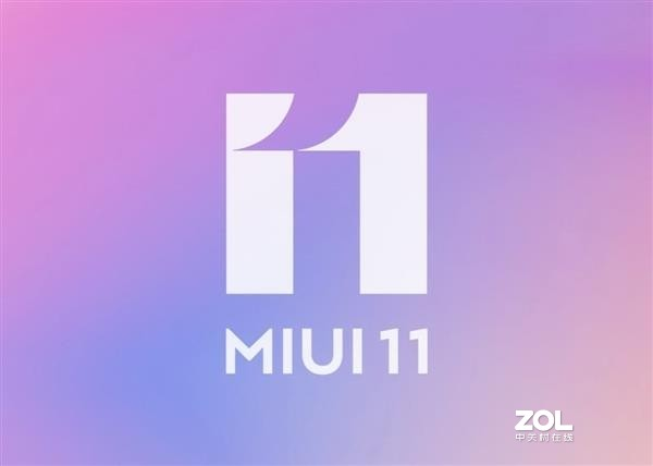 现在有哪些机型可以升级小米MIUI 11?