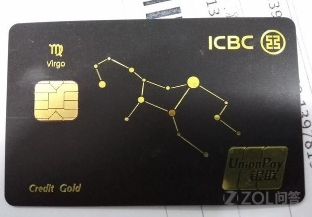 哪家银行的信用卡最值得办理?