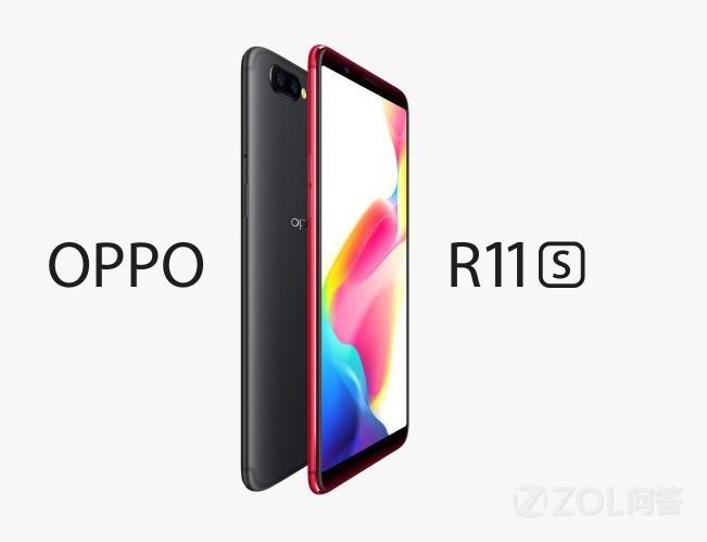 oppor11s现在价格是多少了?