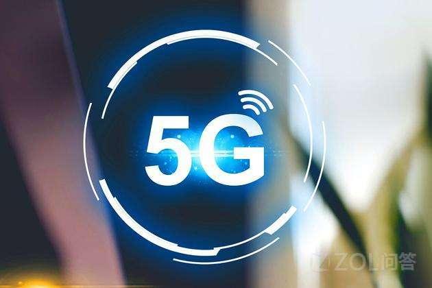 5G即将走来,现在买4G手机会亏吗?