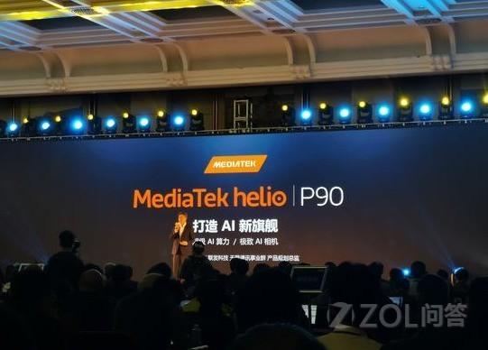 Helio P90能让联发科重新崛起么?