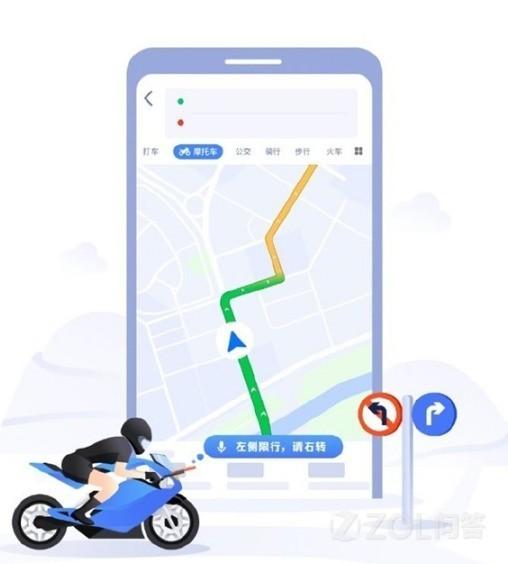 新版高德地图可以给摩托车导航了?
