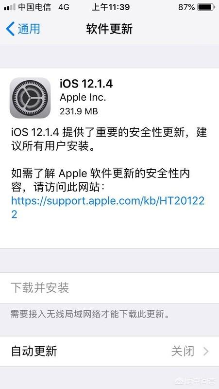 苹果6plus升级ios12.1.4效果怎样?