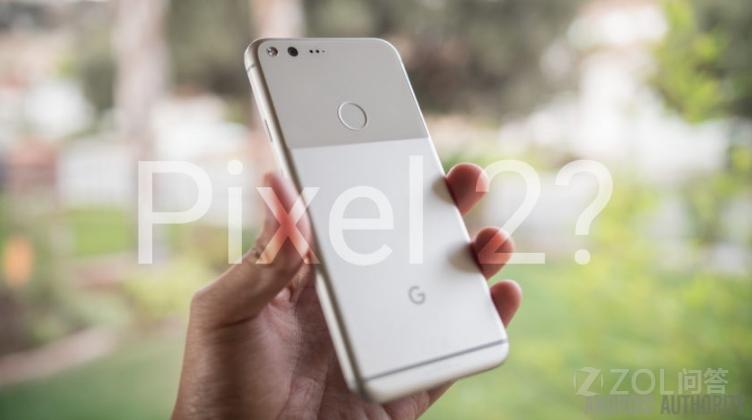 谷歌Pixel 2什么时候发布?