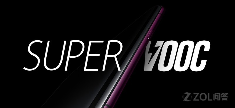OPPOFindX值得加钱买超级闪充版吗?