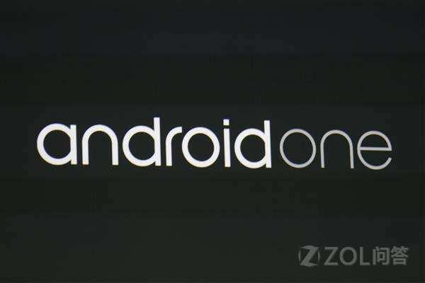 目前有哪些手机是Android one系统?