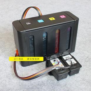 佳能MP259墨盒怎么安装
