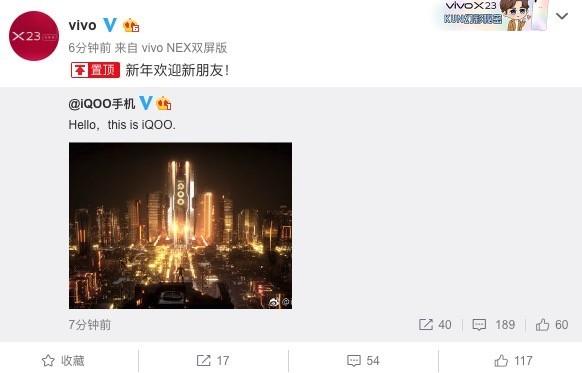 vivo全新子品牌iQOO手机会5000元以上价位吗?
