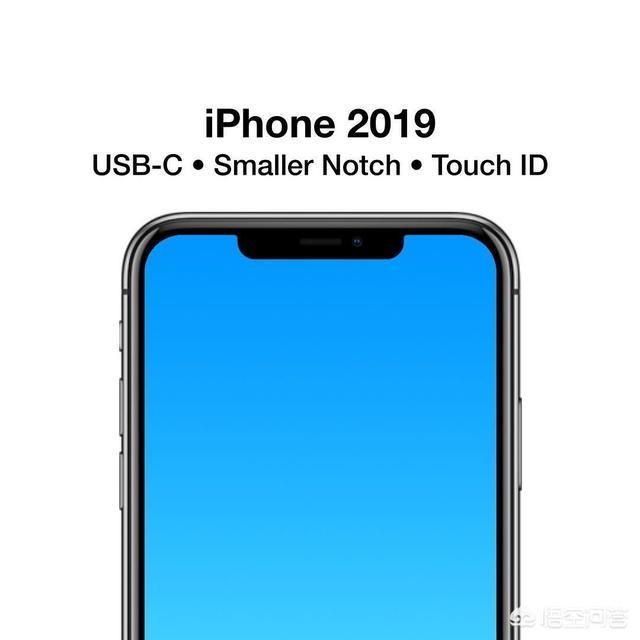 2019年的新iPhone你希望采用USB-C接口还是Lighting接口?为什么?