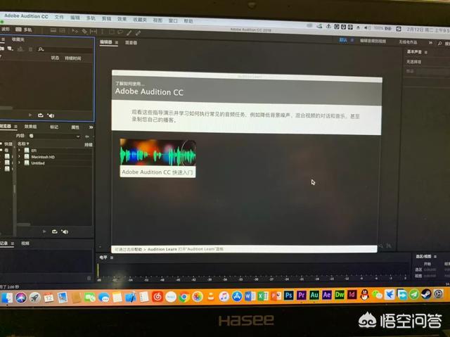苹果mac book pro,哪一款适合剪辑视频做后期且价格便宜一些?
