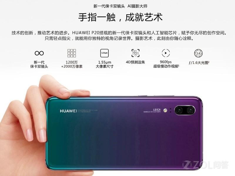 3500元可以买哪些小米或者华为的手机?大家有何推荐?