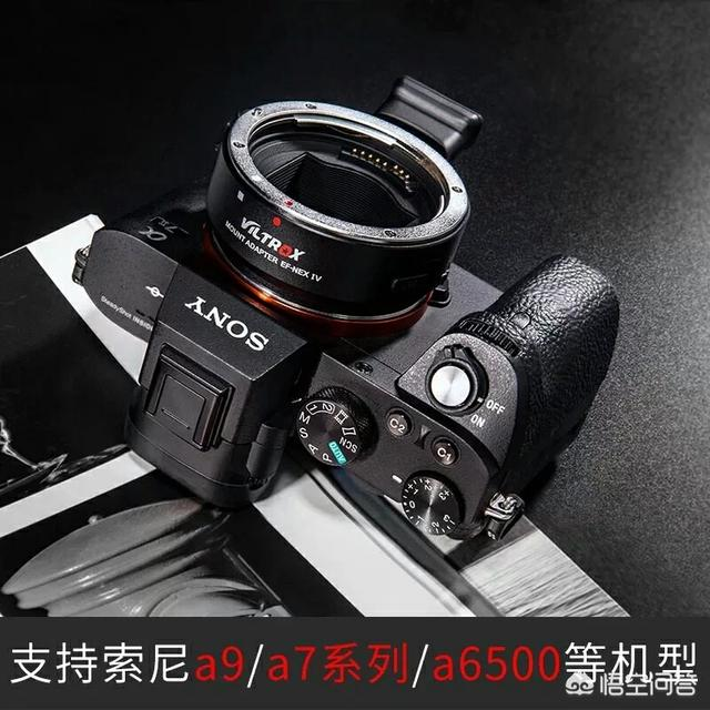 索尼a7R3通过转接环用佳能镜头,画质有多大影响?