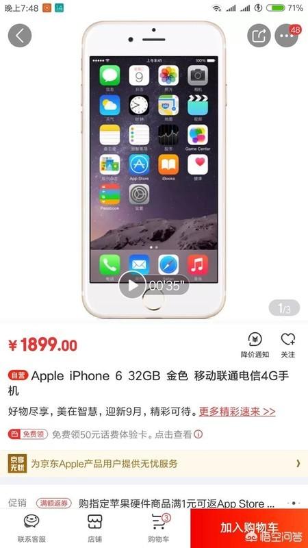 2000元内性价比高的手机,有哪些好的推荐?