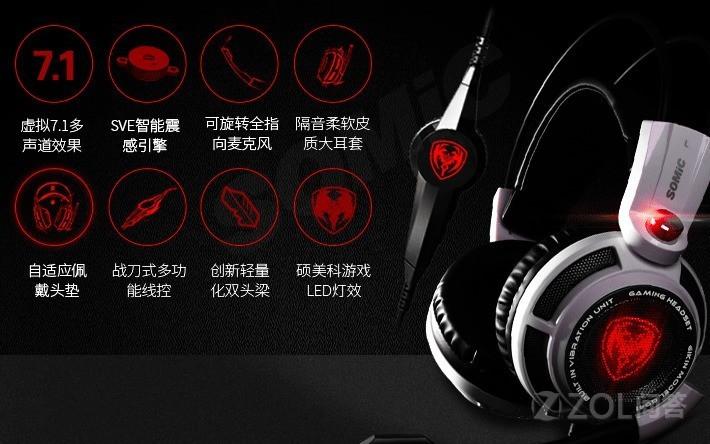 有什么性价比比较高的电竞耳机可以推荐一下吗?