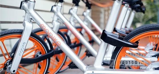 摩拜单车正式宣布全国免押金,你会因此改骑摩拜吗?
