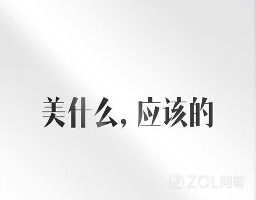 锤子要推出白色版坚果Pro 2了?
